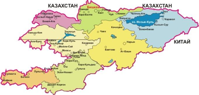 map kirgizia 1