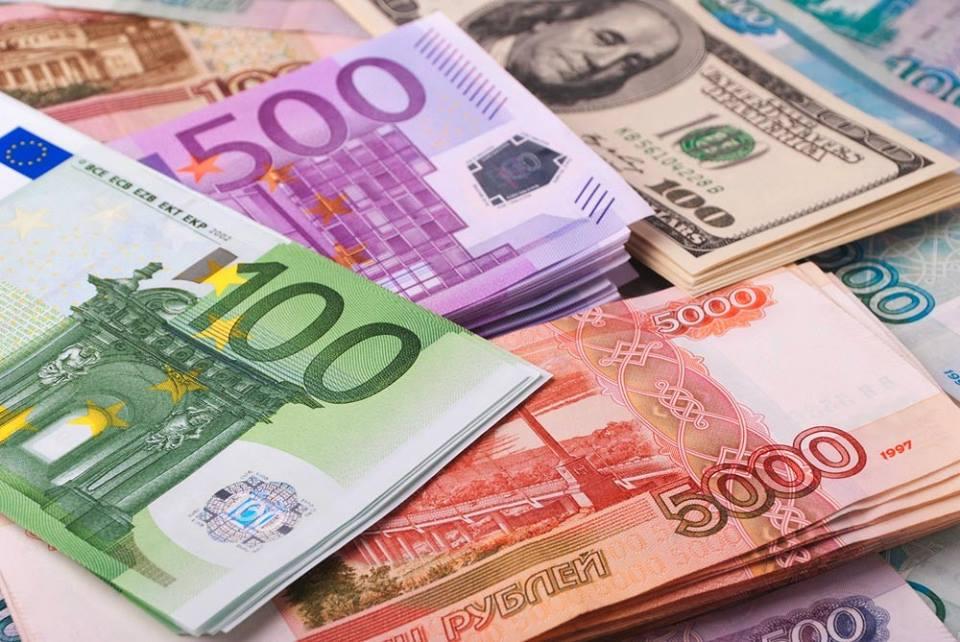 Продажа валюты в петрозаводске